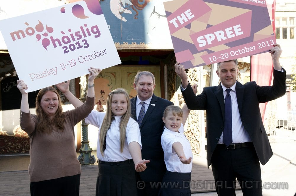 The Spree Launch